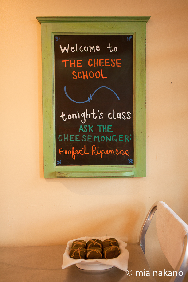 San Francisco Cheese School - 07 (2011)